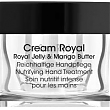 Age Complex Cream Royal