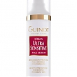 Serum Ultra Sensitive