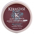 Aura Botanica Masque Fondamental riche