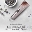 Kydra Jelly Gloss Shine and Dilution Care Jelly