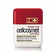 Cellulite XT-M Biological Anti-Cellulite Cream